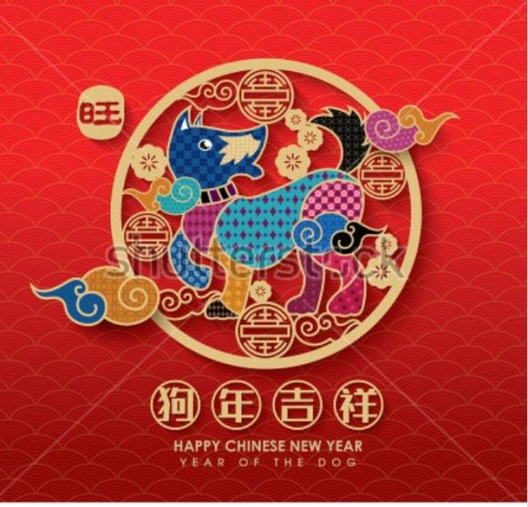 Chinese New Year February 162018